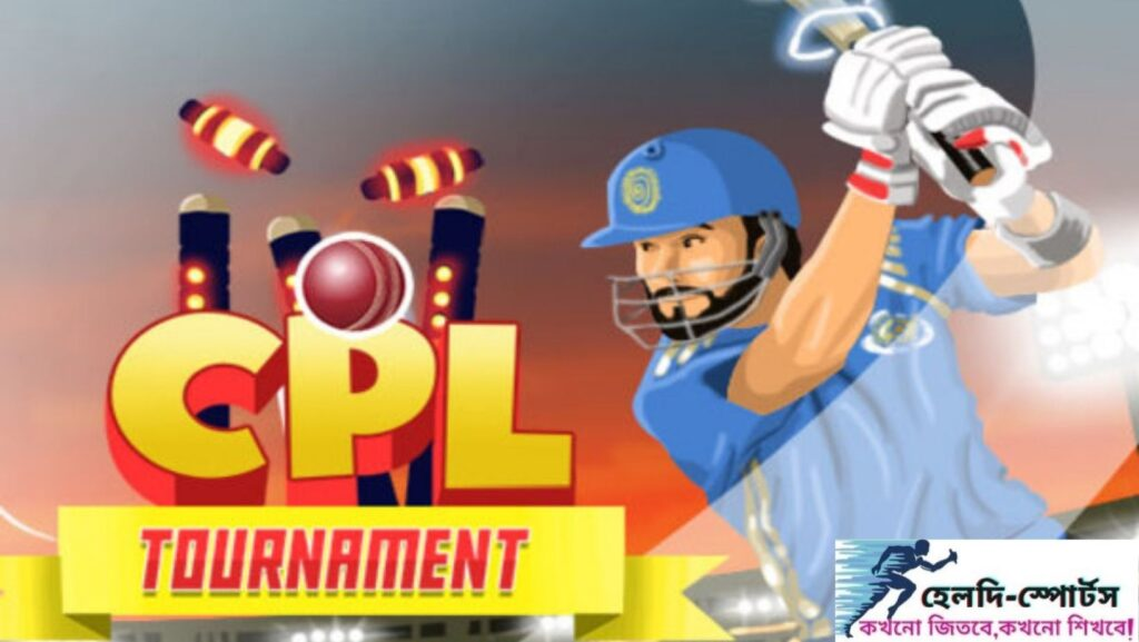 cricket games play online
